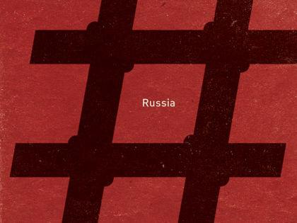 Плакат «Je suis Russia»